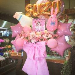画像2: お祝いスタンド花【30000円】配達料込み