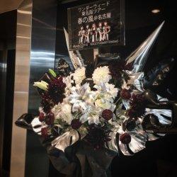 画像1: お祝いスタンド花【30000円】配達料込み