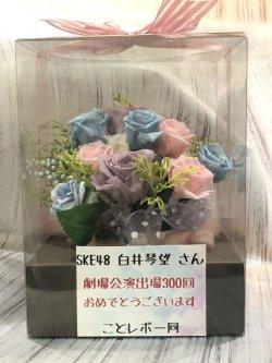 画像1: 店長におまかせプリザーブドフラワーアレンジメント7000円