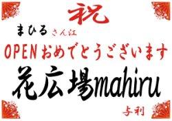 画像3: お祝いスタンド花【10000円】配達料込み